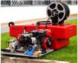 Kits incendie pour véhicules avec pompe Haute pression – Citerne fibre en T